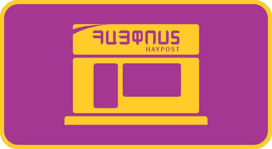 POS-HAYPOST